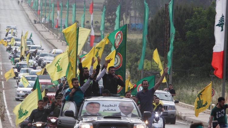 Amal et Hezbollah